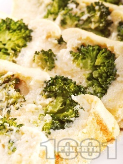 Коледен солен кейк с оризово брашно, броколи и сирене - снимка на рецептата